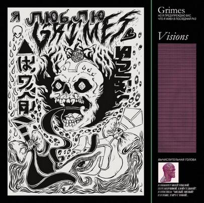 Visions album cover artwork